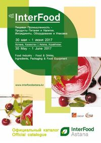 InterFood Astana 2017 - Official catalogue with Exhibitors List