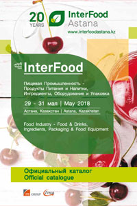 InterFood Astana 2018 - Official catalogue with Exhibitors List